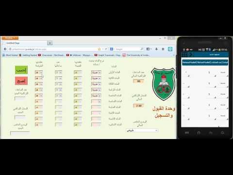 Video of احسب معدلك - الجامعة الاردنية