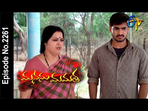 Manasu Mamata   20th April 2018   Full Episode No 2261  ETV Telugu