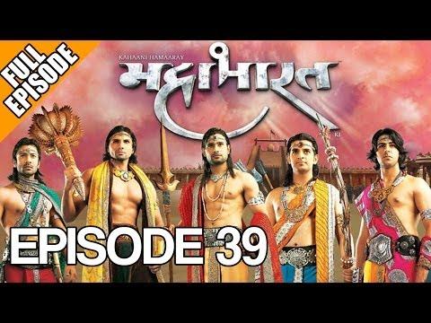 Video Kahaani Hamaaray Mahaabhaarat Ki - Episode 39 download in MP3, 3GP, MP4, WEBM, AVI, FLV January 2017