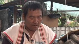 【原住民新聞雜誌760-1】射耳文化 家族傳承