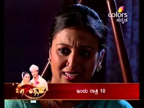 Kulavadhu--18th-April-2016--ಕುಲವಧು--Full-Episode