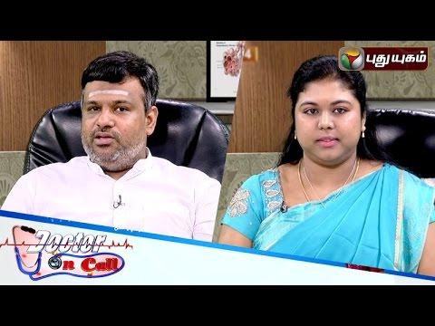Doctor-On-Call-08-07-2016-Puthuyugam-TV