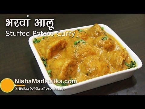 Stuffed Potato Curry Recipe – Bharwan Aloo Curry Recipe