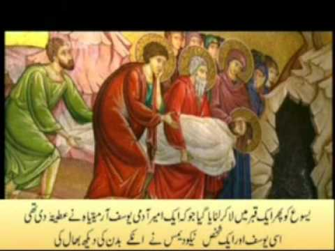 hazrat esa as - BBC made a documentary based upon the true life of Jesus, Hazrat Isa AS. This documentary proves the christian faith wrong as this documentary tells that Jes...