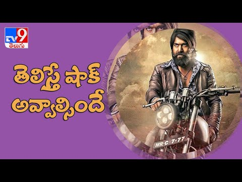 Yash to get a shocking remuneration for ''KGF Chapter 2'' - TV9