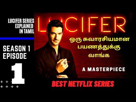 Lucifer Series explained in Tamil | Season 1 | Episode 1 Pilot | Nazeer Storyteller