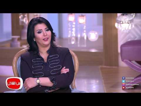 """هذا ما قالته نوال الزغبي عن خلافها مع وائل كافوري بسبب أغنية """"مين حبيبي انا"""""""