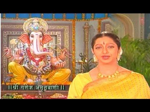 Ganesh Amritwani Full By Anuradha Paudwal [Full Song] I Bhakti Sagar