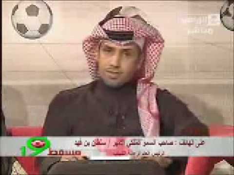مداخلة الأمير سلطان بالرياضية