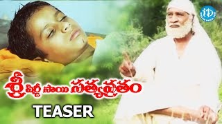 Watch Shiridi Sai Sathya Vratham movie. Starring Rama Murthy, Harinath and many more. Directed by Shraddha - Umesh. Producer by S R Harinath. Music composed by Venkatesh Malladi#ShiridiSaiSathyaVratham #SaiSathyaVratham ShiridiSaiSathyaVrathamfullmovie #ShiridiSaiSongs #Saisongs #Telugudevotionalsongs #Shiridi #Latesttelugudevotionalsongs, #Devotionalvideosongs For More Videos:►Subscribe to https://www.youtube.com/iDreamFilmNagar►Like us on  https://www.facebook.com/iDreamFilmnagarDownload iDreamMedia app and enjoy all of these videos through your mobiles/tablets:►iPhone: http://tinyurl.com/lvu3wyx►iPad: http://tinyurl.com/ls4tee8►Android:  http://tinyurl.com/m78hwyv