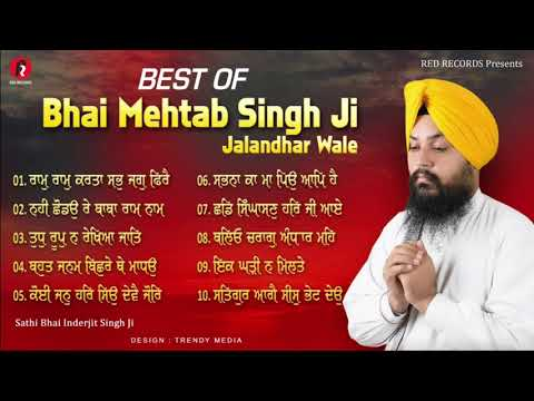 Beautiful Shabad Gurbani By Bh Mehtab Singh Ji (juke Box) Latest Shabad Kirtan 2019