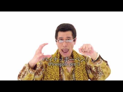 PIKOTARO - PPAP (Pen Pineapple Apple Pen) [Official Video]