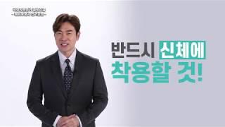 [예비후보자 선거운동] 국회의원선거 클로즈업