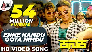 Video Enne Namdu Oota Nimdu | KANAKA HD Video Song 2018 | Duniya Vijay | R.Chandru | Naveen Sajju MP3, 3GP, MP4, WEBM, AVI, FLV April 2018