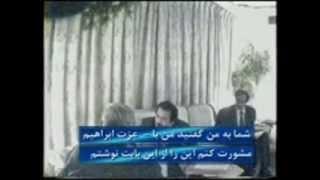 سهمیه رجوی از نفت عراق در زمان صدام حسین