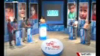 NNS TV Quiz Show Pusti Kotha