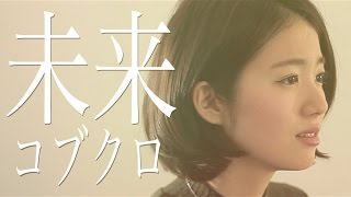 Nonton                                            Orange               Cover By Kobasolo                Film Subtitle Indonesia Streaming Movie Download