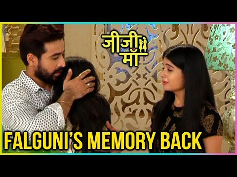 Falguni MEMORY BACK | Suyash Throws Party | Jiji M