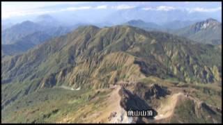 空から見た妙高山の自然