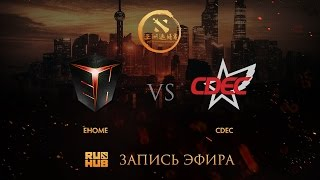 EHOME vs CDEC, DAC China qual, game 1 [GodHunt, Inmate]