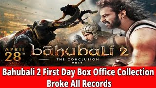 Bahubali 2 First Day Box Office Collection World Wide.... ****************************************************************** follow us Facebook : https://goo...