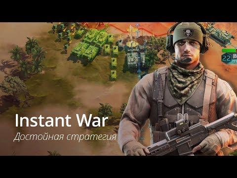 Обзор игры Instant War - новое слово в жанре MMORTS