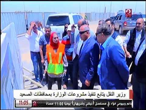 وزير النقل يتابع تنفيذ مشروعات الوزارة بمحافظة الصعيد