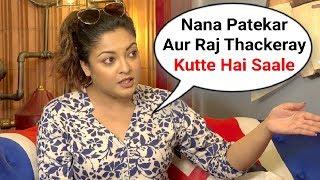 Video Tanushree Dutta Full Interview On Nana Patekar Molestation Case MP3, 3GP, MP4, WEBM, AVI, FLV Oktober 2018