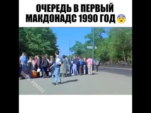 ВИДЕО ПО КАЙФУ СМЕШНЫЕ ВИДЕО НОВЫЕ ПРИКОЛЫ 2018 РЖАКА ДО СЛЁЗ - DomaVideo.Ru