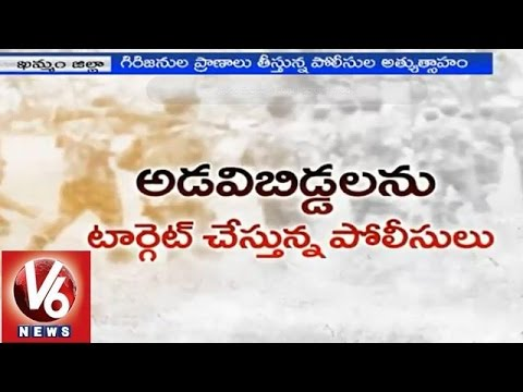 Tribal people in agency areas are tensed to come out with Police Combing  Khammam