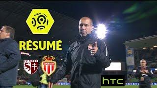 Video FC Metz - AS Monaco (0-7)  - Résumé - (FCM - ASM) / 2016-17 MP3, 3GP, MP4, WEBM, AVI, FLV Juni 2017