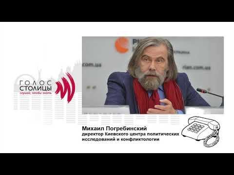 Скандал с «Южмашем»: это может быть история не последних лет — Погребинский