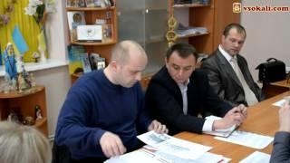 Засідання конкурсної комісії по заміщенню посади директора НД