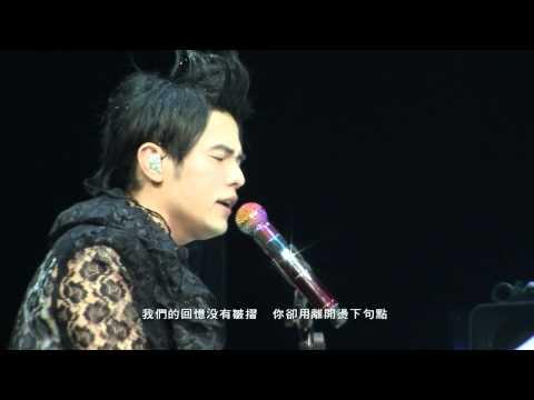 周董發現「香港歌王陳奕迅」悄悄現身他的演唱會,開玩笑說「你以為我要唱你的《淘汰》?」…後頭的組曲太神了!
