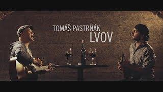 Video Tomáš Pastrňák - Lvov (OFFICIAL)