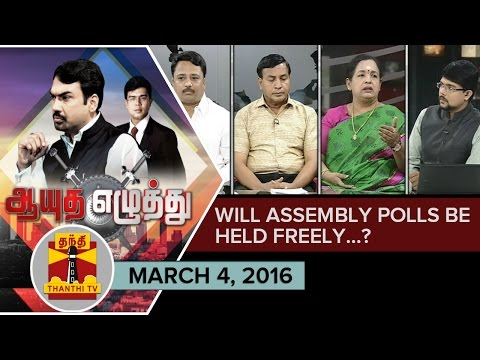 Ayutha-Ezhuthu--Will-Assembly-Polls-be-held-Freely-04-03-2016-05-03-2016