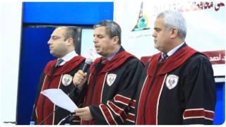 مناقشة رسالة ماجستير الباحث أحمد الدعس