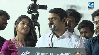 Video роХроЯро╡рпБро│рпН роОройрпНрой роОроорпНрокрпНро│ро╛ропрпНроорпЖройрпНроЯрпН роОроХрпНро╕рпНроЪрпЗройрпНроЬрпН роЖрокрпАроЪро╛ роироЯродрпНродрпБро▒ро╛ро░рпБ ? | Seeman | Naam Tamilar | Thavam MP3, 3GP, MP4, WEBM, AVI, FLV Desember 2018