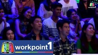 Pitsana Frarab 31 July 2014 - Thai Game Show