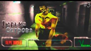 Resident Evil: Gun Survivor прохождение на сложном. Путь А Серия 3: Тюрьма острова