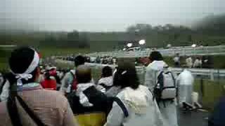 2007年 F1 日本GP 富士スピードウェイの様子(2)