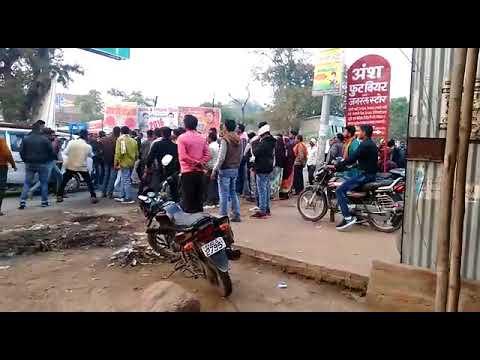 जय-जय श्रीराम, भाजपाईयों ने गोलियां चलाईं सरेआम, देख लीजिये पूरा वीडियो