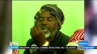 Afaan Oromoo Business News 7:00 PM November 30/2019 |etv
