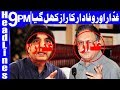 Traitors imposed secular ideology on PML-N - Headlines & Bulletin 9 PM - 13 June 2018 - Dunya News
