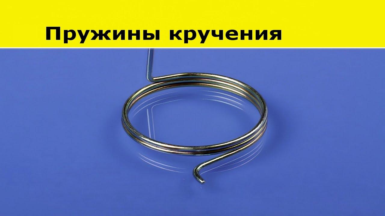 Навивка пружин кручения на станке с ЧПУ