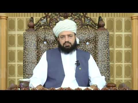 Watch Amaal k Asraat YouTube Video