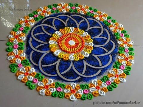 Video Beautiful and unique rangoli design   Innovative rangoli designs by Poonam Borkar download in MP3, 3GP, MP4, WEBM, AVI, FLV January 2017