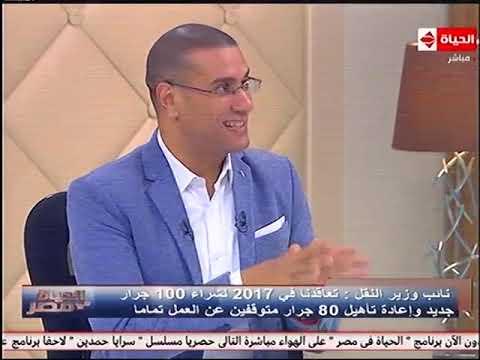 لقاء خاص مع الدكتور عمرو شعت نائب وزير النقل