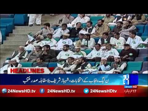 News Headlines 12:00 PM 19 October 2016