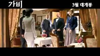 Nonton Gabi  Russian Coffee  Full Trailer Mp4 Film Subtitle Indonesia Streaming Movie Download
